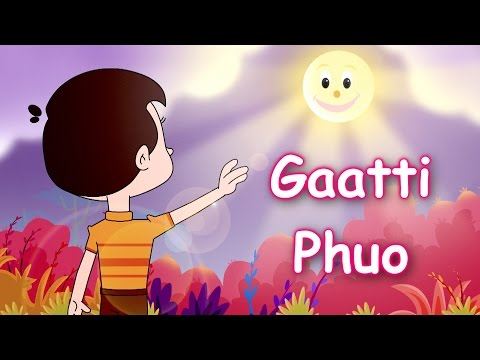 Gaatti Phuo - Marathi Balgeet Video Song For Children | Marathi Kids Songs video