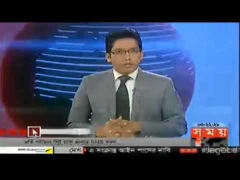 Bangla Live News 26 November 2014 //bangla Evening news On channel24