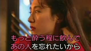 日野美歌 氷雨