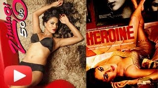 Hot Veena Malik Copies Kareena Kapoor Posture