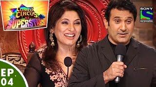 Comedy Circus Ke Superstars  Episode 4  Rab Ne Ban