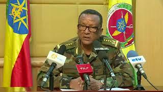 FDRE defense General Seare Mokenen full press conference