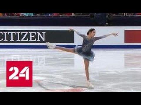 Фигурное катание. Российские пары заняли весь пьедестал на чемпионате Европы - Россия 24