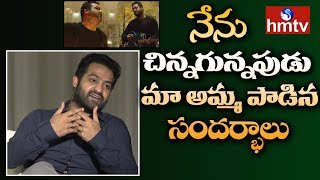 Jr NTR Emotional Words About Peniviti Song | Aravinda Sametha Movie | Trivikram | hmtv