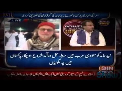 Breaking News: New York times verified ZAID HAMID was arrested in Saudi Arabia over Blasphemy case