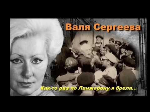 Машина Времени, Андрей Макаревич - Серёга-пролетарий