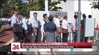 Xét xử sơ thẩm nghi phạm sát hại bé Nhật Linh - Tin Tức VTV24