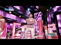 [Comeback Stage] NCT 127 de [video]