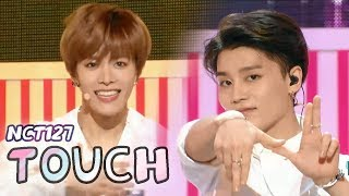[Comeback Stage] NCT 127 - TOUCH, 엔시티 127 - 터치 Show Music core 20180317