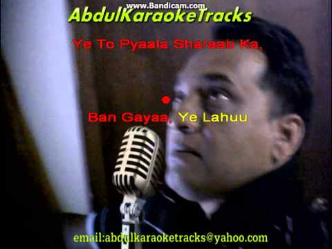 Ye Lal Rang karaoke