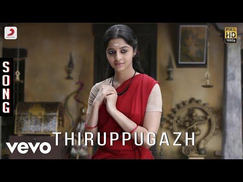 Kaaviyathalaivan - Thiruppugazh Song | A.R.Rahman | Siddharth...