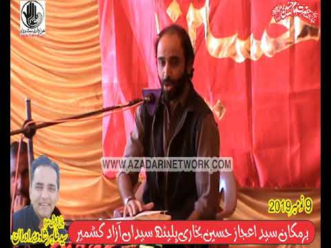 Shahzada Ammar Yasir || Majlis 9 Nov 2019 Plaith Syedan Kashmir ||