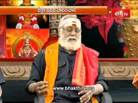 Dharmakshetram | Swamyasaranam Ayyappa | Special Part 3 video
