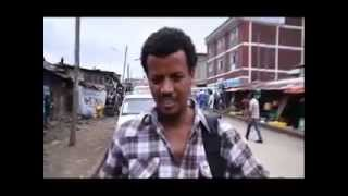 Sew alhonim ┇ሰው አልሆንም New amazing Amharic film! (Trailer)