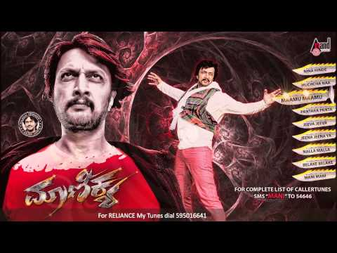 Maanikya all Songs Jukebox - Feat. Kichcha Sudeep, V. Ravichandran video