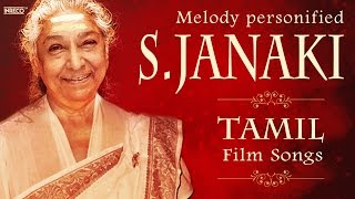 S. Janaki Top 10 Super Hit Tamil Songs | Ilaiyaraaja | Evergreen Tamil Songs