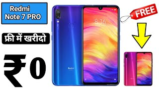 How to Buy Free Redmi Note 7 Pro Mobile By A Application