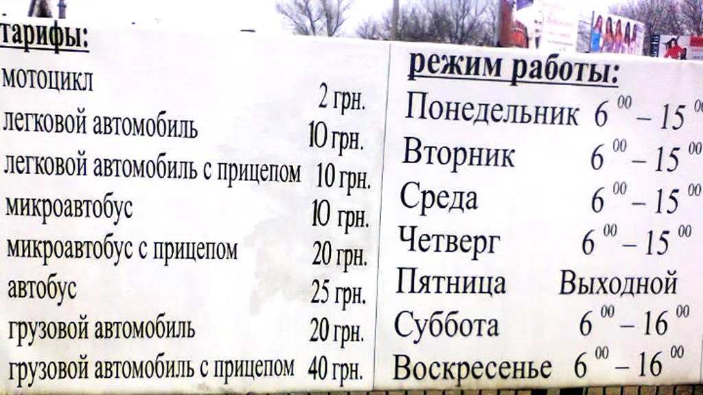 Авангард, 7-й км овідіопольської дороги, 1 (перший поверх)