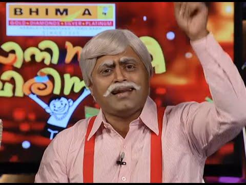 CINIMAA CHIRIMAA Epi  25 21 07 2014  Suraj Venjaramoodu & Thirumala...