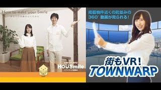 TOKUSHIMA360° ~ How to make your smile ~の動画説明