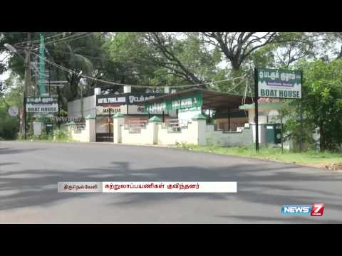 Drizzling Courtallam: Heavy flow in falls | Tamil Nadu | News7 Tamil