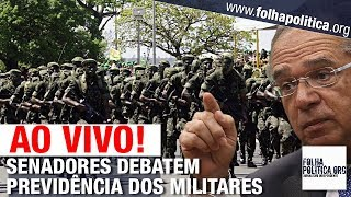AO VIVO: SENADORES DEBATEM PREVIDÊNCIA DOS MILITARES E REFORMA DE BOLSONARO/PAULO GUEDES
