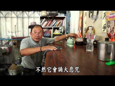 台綜-草根菩提-20140814 心不殘