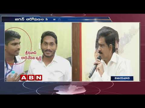 Minister Devineni Uma Counter to YS Jagan over Comments on Chandrababu