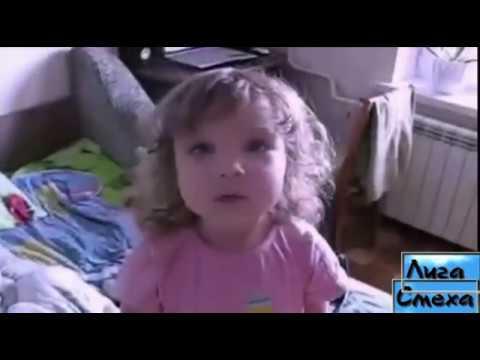 Дети матерятся Смешно до слез ІІІ