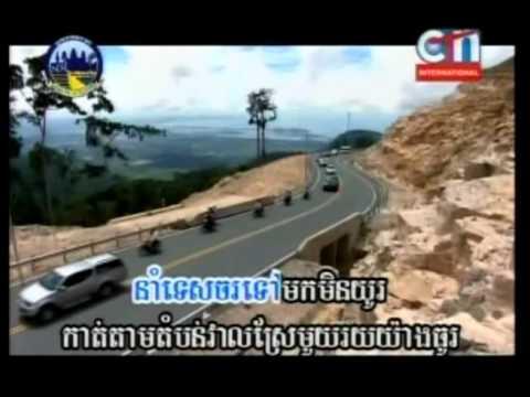 Bokor Resort