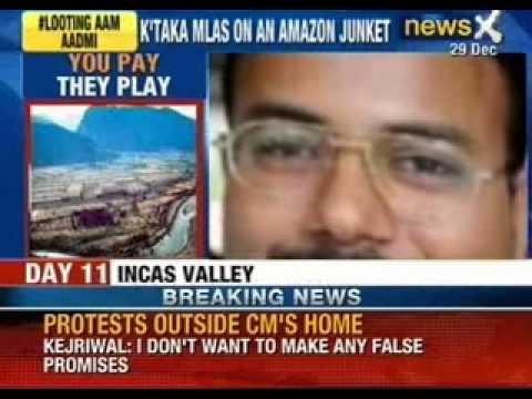 You pay they play : Karnataka MLAs on an amazon junket - NewsX