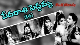 Old Telugu Full Movie-Kantha Rao, Krishna Kumari, Ramakrishna
