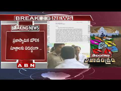 Devender goud letter to KCR,Criticizes KCR 4 years Governance | ABN Telugu