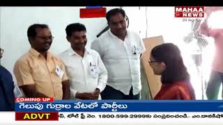 Bhuvanagiri Collector Anitha Ramachandran About EVM Machines