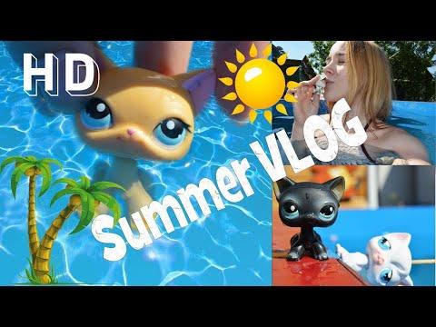 LPS: Summer VLOG l КУПАЕМСЯ В БАССЕЙНЕ