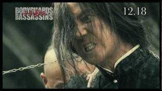 Bodyguards and Assassins Official second Trailer 2009 [Donnie Yen]
