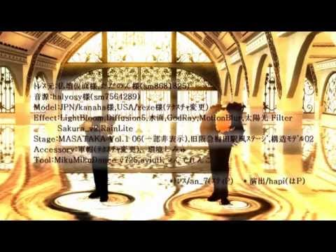 【hetalia Mmd】 Just Be Friends 【english Sub】 video