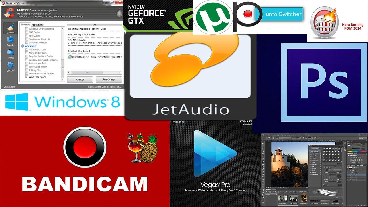 какие программы не нужны на ноутбуке