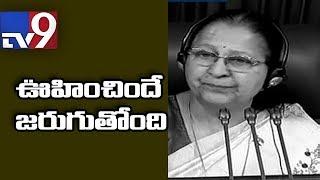 Lok Sabha adjourned for next day by the speaker  - netivaarthalu.com