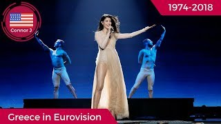 Greece In Eurovision: All Entries (1974-2018)