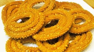 download lagu Chakli Recipes  Instant Chakali By  Madhurasrecipe - gratis