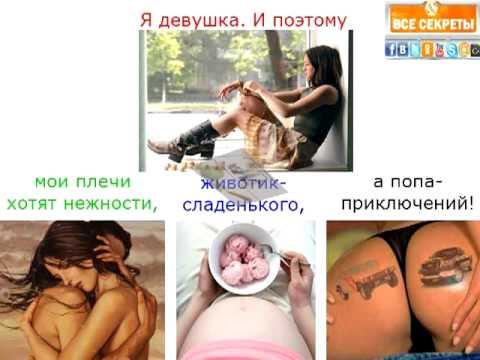 фотописк1