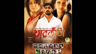 Bangladeshi Cinema Tarkata songs '' TUMI HINA FULL SONGS