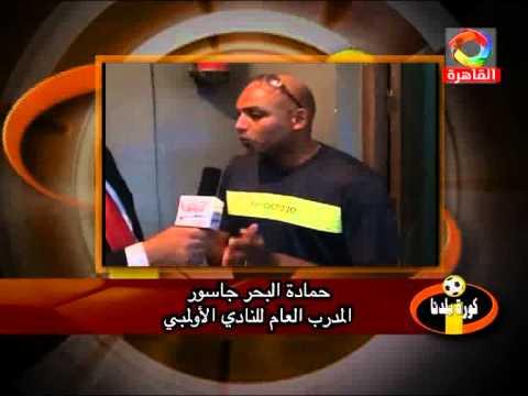 تقرير مباراة الاوليمبي وشباب الضبعة - حسن ضاحي