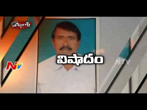 Drunken Youth Accident : Somaiah Dies After 4 Days || Be Alert || NTV