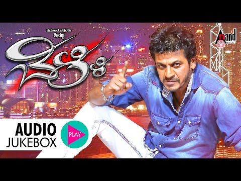 BELLI| Full Songs Juke Box | Feat.ShivarajkumarKriti Kharabanda...