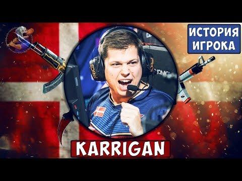 Профайл игрока karrigan из Faze Clan в CS GO