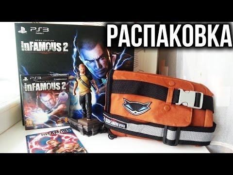 Распаковка InFamous 2 Hero Edition Дурная Репутация 2 Героическое Коллекционное Издание