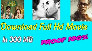 How To Download Any Movie In 300MB || Koi Bhi Hd Movie 300MB Me Kaise Download Kare Hindi Tutorial