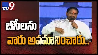 Thammineni Seetharam speech at YCP BC Garjana || Eluru